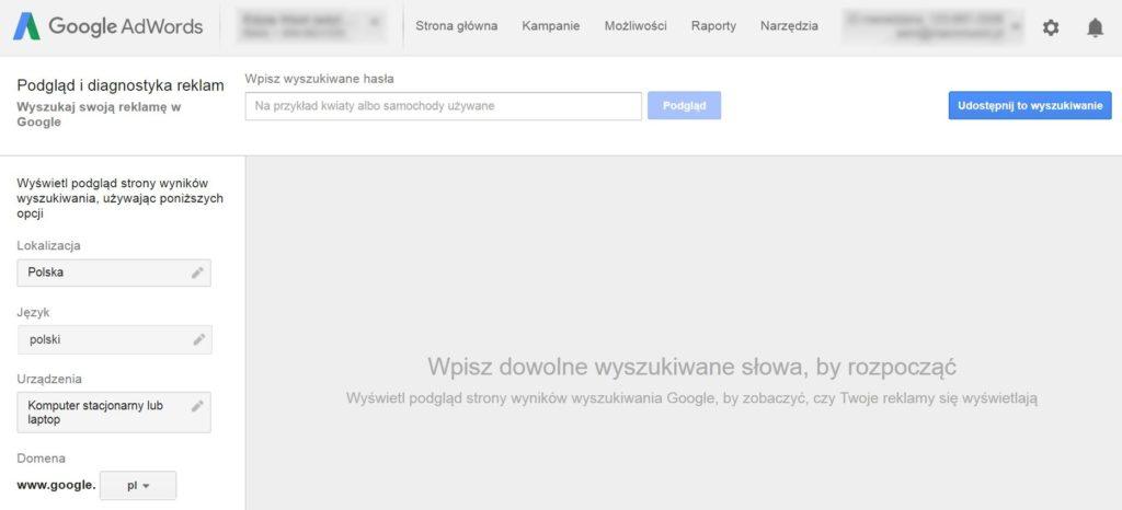 AdWords Preview